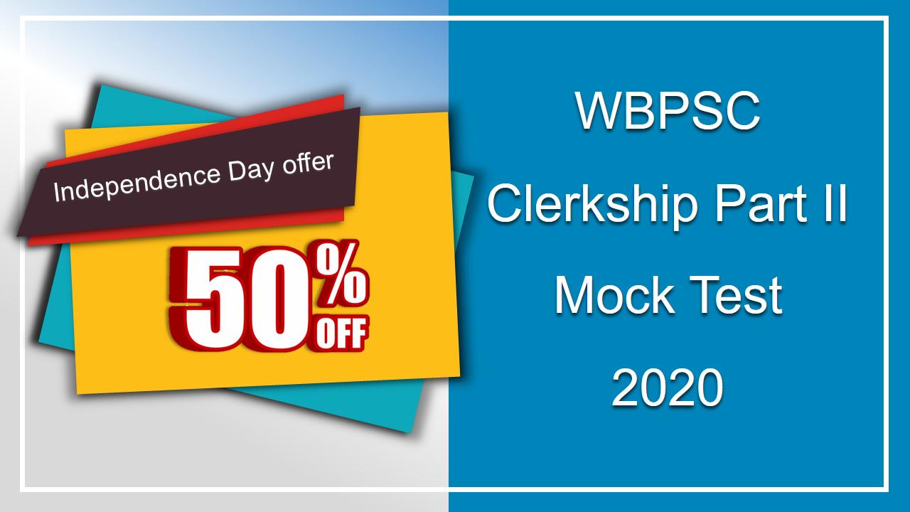 wbpsc clerkship