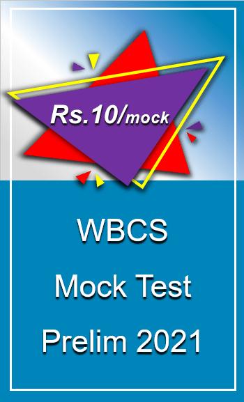 wbcs mock test poster