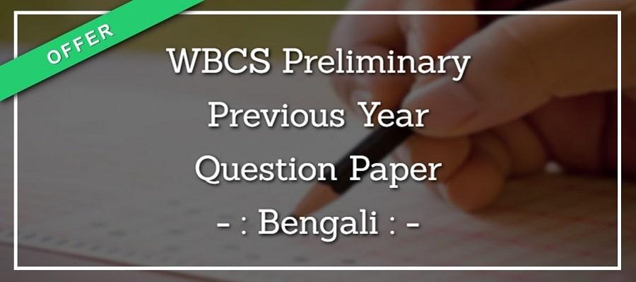 WBCS Prelim Previous year Bengali